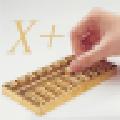 阿甘表达式计算器 V3.0 绿色免费版