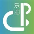 乐泊临沂 V1.4.0 安卓版