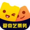 爱奇艺票务 V1.12.5 iPhone版