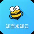 米知云 V1.1.0 安卓版