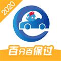 驾考精灵APP V1.3.4.7 安卓版