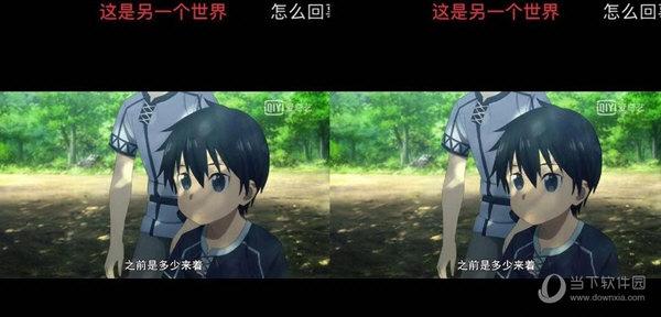 爱奇艺VR最新版