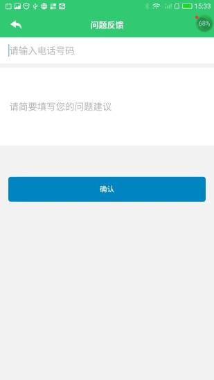 小鑫作业 V3.0.2 安卓版截图4