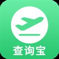 航班查询宝 V1.0.5 安卓版