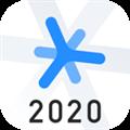 深蓝法考 V4.12 苹果版