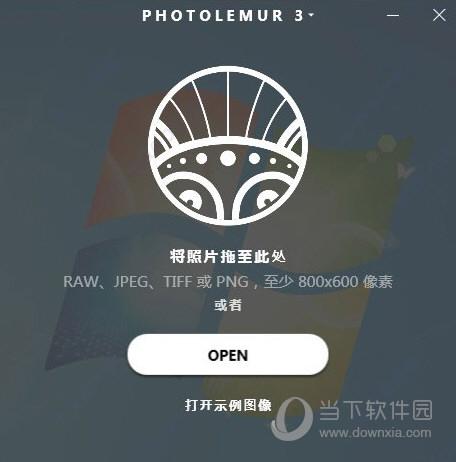 Photolemur注册机