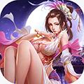 兴唐情缘BT版 V1.0 安卓版