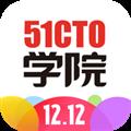 51CTO学院破解版 V3.7.9 安卓版