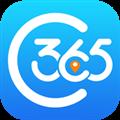 出行365 V5.3.6 安卓版