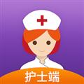 金牌护士护士端 V4.1.1 苹果版