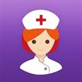 金牌护士 V4.1.1 苹果版