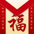 大福贺卡 V1.1 安卓版