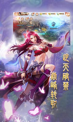 战场女神美姬传BT版 V3.0.2 安卓版截图2