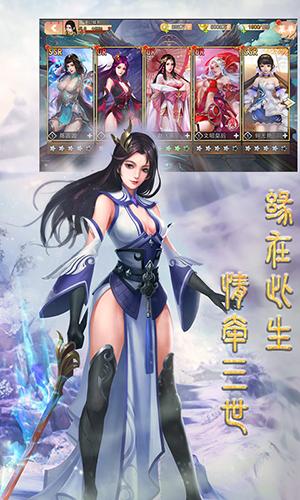 战场女神美姬传BT版 V3.0.2 安卓版截图3