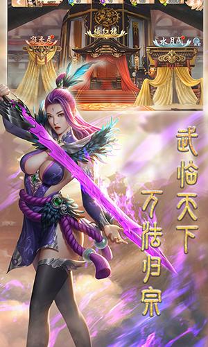 战场女神美姬传BT版 V3.0.2 安卓版截图5