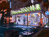 Steam打折时间表2020 G胖的促销特惠你抵挡不住!