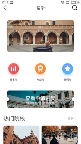 津桥通 V3.3.4 安卓版截图2