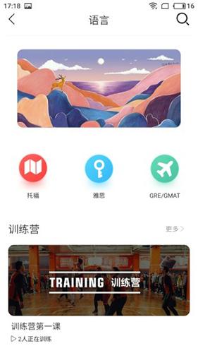 津桥通 V3.3.4 安卓版截图3