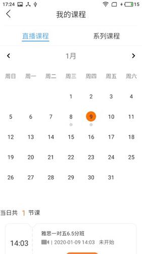 津桥通 V3.3.4 安卓版截图5