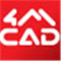 4MCAD(电脑CAD绘图软件) V19 官方版