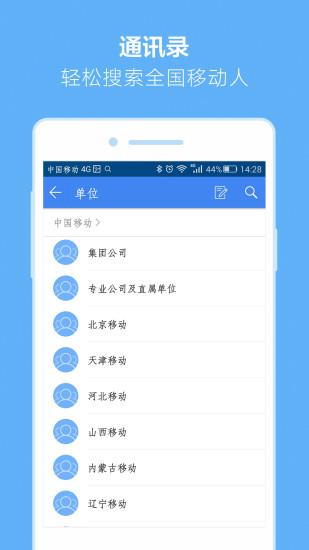 小移人家 V1.8.4 安卓版截图3