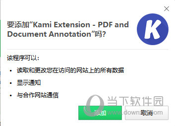 Kami Extension