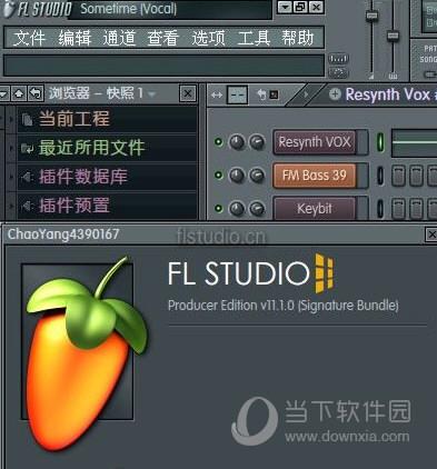 FL Studio11中文破解版