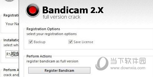 Bandicam2.3.1.840注册机