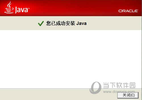 JRE1.7.0