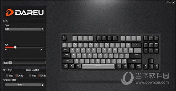 达尔优a840键盘驱动
