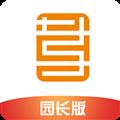 儒家幼教园长版 V1.2.2 安卓版