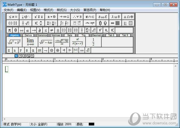 WPS公式编辑器