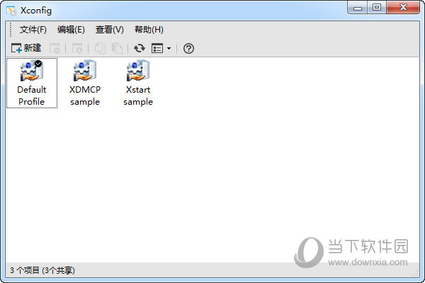 Xmanager5注册码生成器
