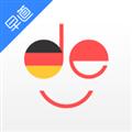德语入门 V1.2.2 安卓版