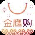 金鹰购 V4.0.5 安卓版