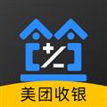 店小算 V2.13.2 安卓版