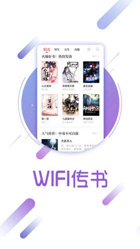 兔兔读书手机版 V1.8.2 安卓版截图4