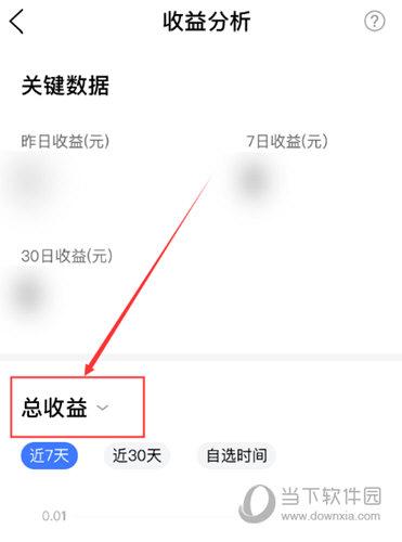 百家号APP官方下载