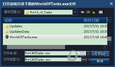 坦克世界小助手最新版