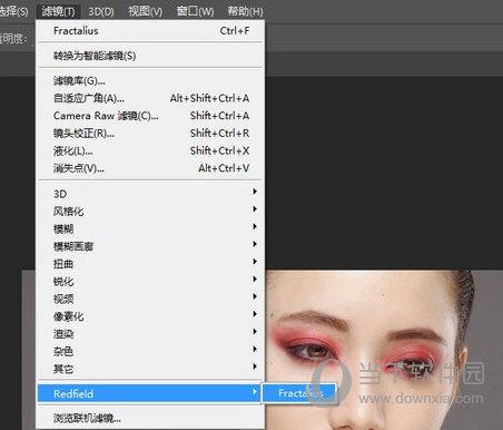 Fractalius2.0中文版