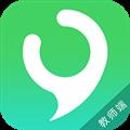 师语新说教师 V2.7.3 安卓版