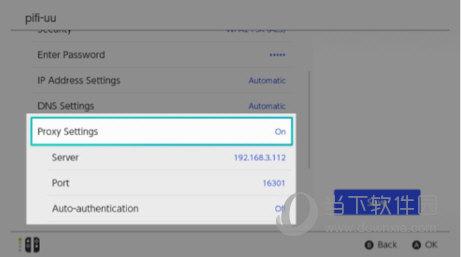 提示框显示的 IP 和端口