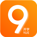 九月开学 V1.0.0 安卓版