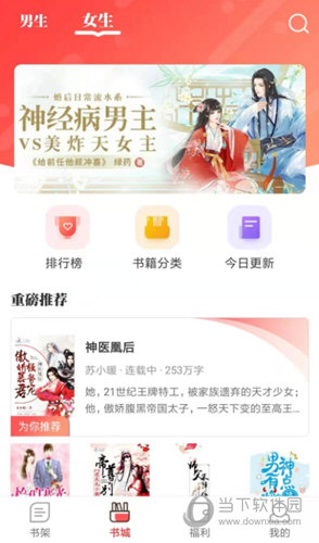 墨鱼小说无广告版
