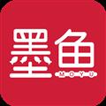 墨鱼小说APP V1.0.8 安卓版