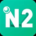 日语N2 V1.9 安卓版