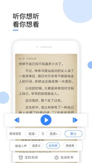 波波小说 V2.0.06 安卓版截图2