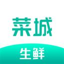 菜城生鲜 V2.4.0.6.2 安卓版