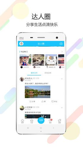 乐亭创艺达 V5.1.1.1 安卓版截图3
