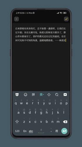 纸塘日记 V1.3.1 安卓版截图4